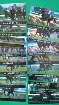 〓PRC1994年G1レース全16種類未使用テレホンカード〓