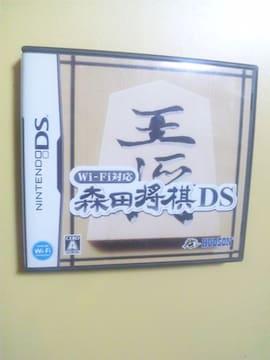 【送料無料】森田将棋DS