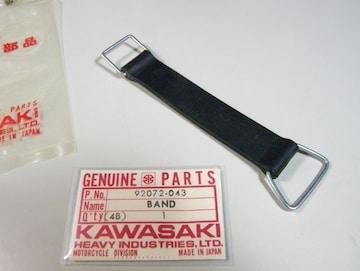 カワサキ F11 エアクリーナーキャップ・バンド 絶版新品