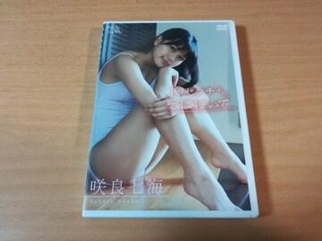 咲良七海DVD「10センチより、そばにいて」アイドル●