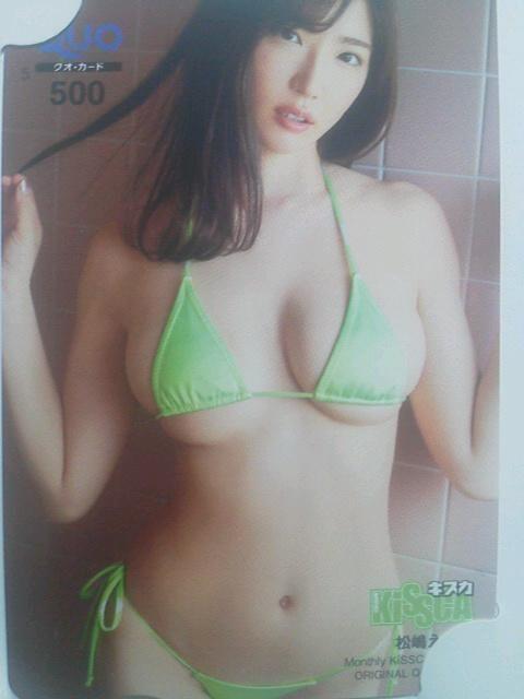 松嶋えいみ キスカ クオカード 全3種 < タレントグッズの
