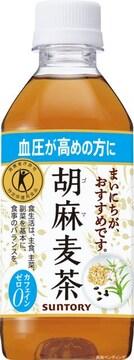 [送料無料]サントリー胡麻麦茶3ケース