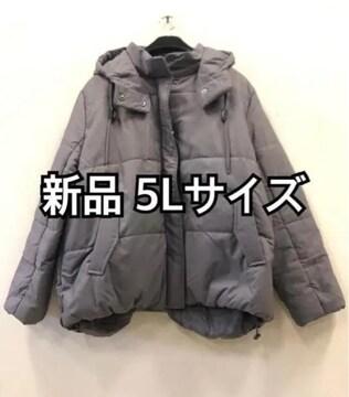 新品☆5L♪グレー系♪暖かフード付中わたブルゾン・コート☆f208