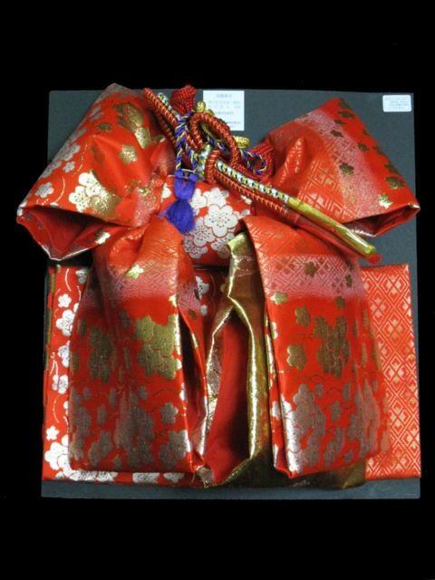 【和の志】七五三☆七歳用段織結び帯★赤梅  < キッズ/ベビーの