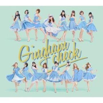 即決 特典生写真・握手券付 AKB48 ギンガムチェック 数量限定盤B