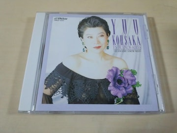 CD「ブエノスアイレスの香坂優〜愛してると言って〜」タンゴ★