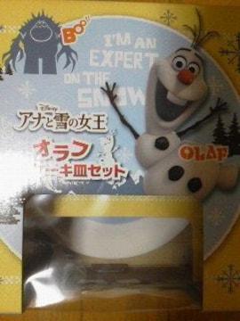 新品〓アナと雪の女王★マグ&ケーキ皿セット♪オラフ