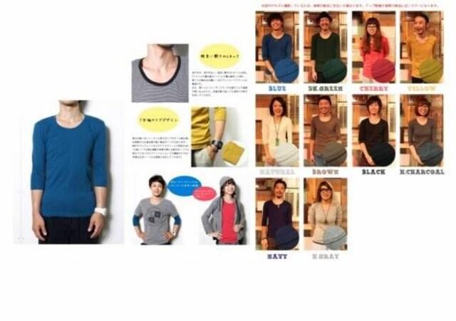grn(ジーアールエヌ)  無地 7分袖 Tシャツ S  グレー < 男性ファッションの
