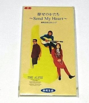 THE ALFEE/倖せのかたち/非売品/未開封/CD/レア