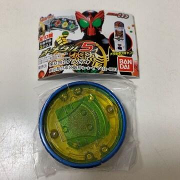 仮面ライダー  オーメダル  キンタロスイマジン