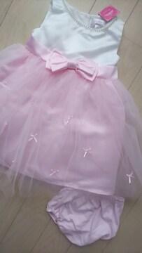 motherways★マザウェイズ★90★ふんわりチュールスカート★襟パールドレス★新品