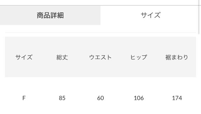 ロデオ★ Remake Like Long スカート【柄CAM】 < ブランドの