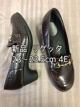 新品☆M23〜23.5�p幅広4Eリゲッタきれいめローファー型押しj181