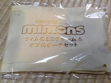 ☆非売品☆ミニオンズ☆ティムのチャーム&ボブのポーチセット☆