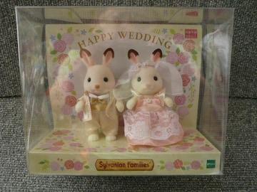 シルバニアファミリー「HAPPY WEDDING」