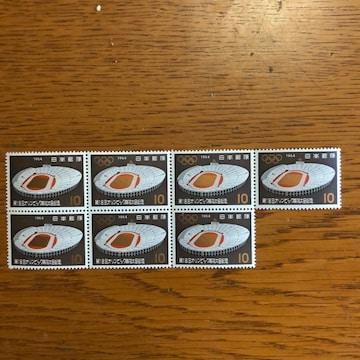 976送料無料記念切手70円分(10円切手)ポイント消化