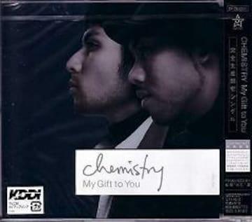 CHEMISTRY★My Gift to You★完全生産限定盤(非売品)★未開封