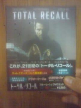 ■トータル・リコール■3枚組/送料込み!