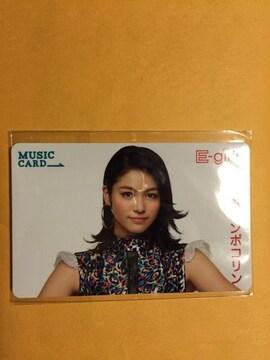 E-girls♪ おどるポンポコリン♪楓 music card(^_^)