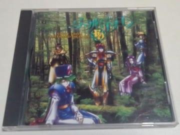 CD[ドラマ] ヴォイス・フロム・エメラルドドラゴン