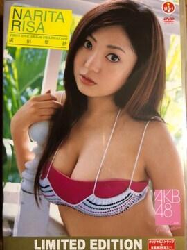 成田梨紗  FIRST DVD 2枚組  日本製正規版 ストラップ写真付き