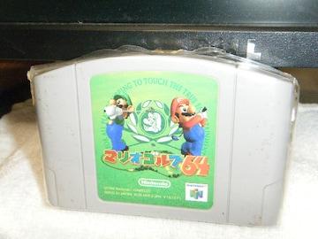 マリオゴルフ64(N64用)