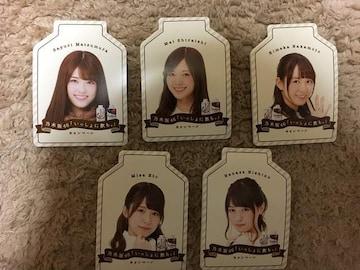 乃木坂46☆メモ帳コンプリートセット☆5冊組☆ノベルティ