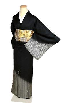 【最高級】新品同様 刺繍 金糸 縞吉祥文 粋な付下げ T1971