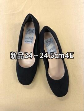 新品☆24〜24.5cm幅広4E黒 2WAYパンプス☆j271