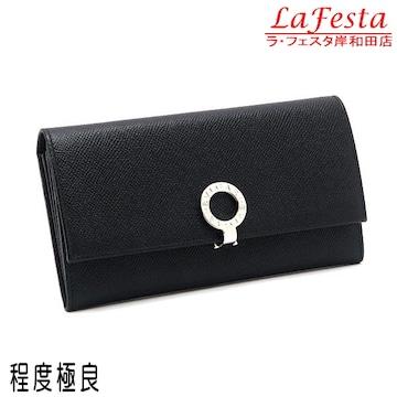 本物美品◆ブルガリ【人気】リング付長財布(レザー黒/カード箱