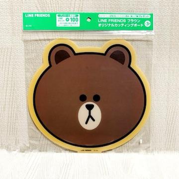 【NEW/非売品】LINEブラウン カッティングボード/工作/イエロー