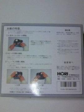ホリトラック / HORITRACK FC ファミコン レトロ トラックボール コントローラー