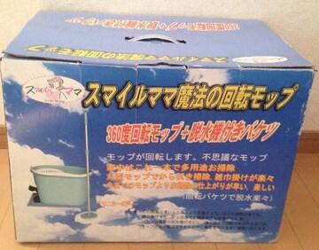 #訳あり 大掃除☆魔法の 回転 モップ 一式 セット品