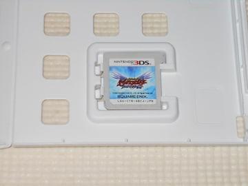 3DS★超速変形ジャイロゼッター アルバロスの翼 ケース付