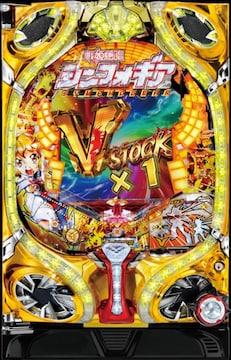 戦姫絶唱シンフォギア 1/199.8★ワイヤレスコントローラー付★