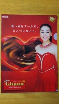 フィギュアスケート 浅田真央 LOTTE ロッテ ガーナミルクチョコ クリアファイル 50周年 A