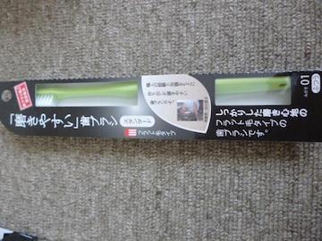 磨きやすい歯ブラシ スタンダード 緑
