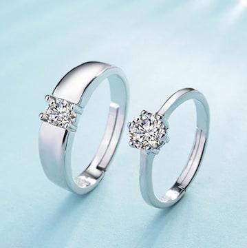 ペアリング アクセサリー カップルの指輪