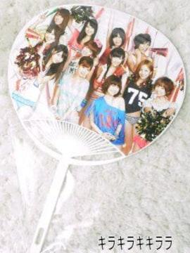 《New》AKB48★ライブでも使える*応援うちわ