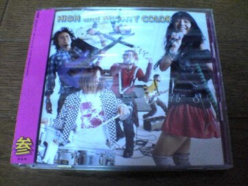 HIGH and MIGHTY COLOR CD「参」初回盤DVD付廃盤●