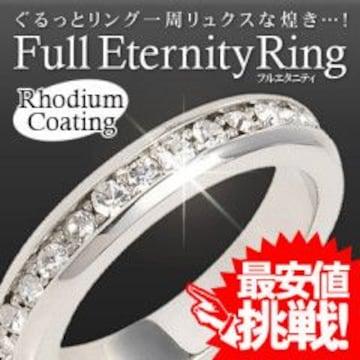 《New》ViVi掲載★大人気★フル エタニティリング/指輪�L号