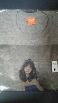 当選品☆SUNTORY カロT 佐々木希 Tシャツ☆女性用Free フェミニンセミロング☆