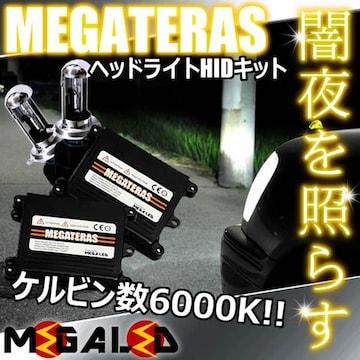 超LED】モコMG33S系/ヘッドライトHIDキット/H4HiLow/6000K