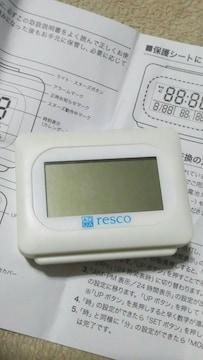 ☆非売品・温室度計・アラーム付きコンパクト時計・送料込み☆