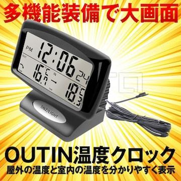 車載時計 温度計 屋外 屋内 気温 時計 クロック 便利 大画面
