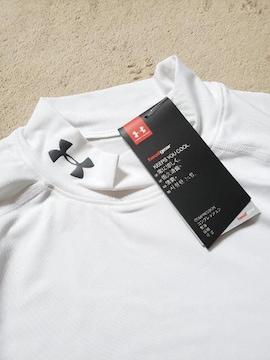 ¥4,400 UA アンダーアーマー ヒートギア ホワイト MD