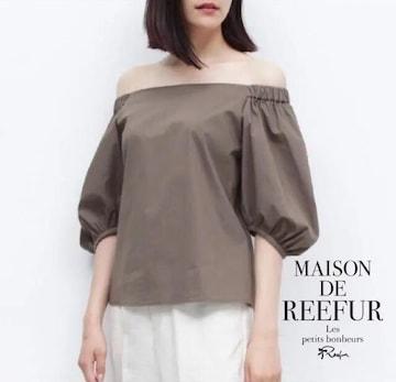 MAISON DE REEFUR パフスリーブブラウス カーキ色