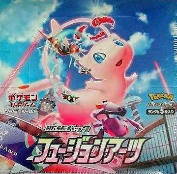 ポケモンカードゲーム★強化拡張パック★フュージョンアーツ★1箱★未開封
