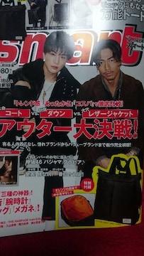 ■smart2017■12月号HiGH&LOW 山本彩 欅坂46 本体美品付録無し