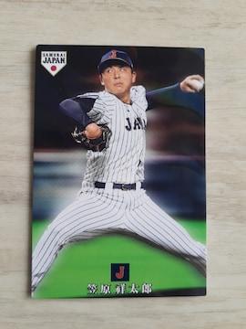 2019 カルビー侍ジャパンカード SJ-05 笠原 祥太郎